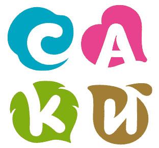 Саки туристическая эмблема