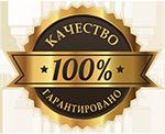 Хороший отдых на Черном море в Саках