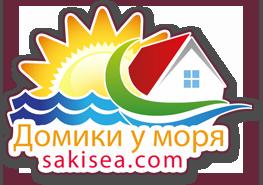 Домики у моря в Саках