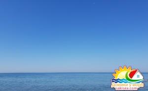 Пляж и море БО Прибой фото 12